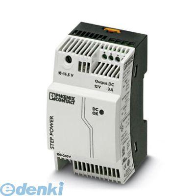 フェニックスコンタクト Phoenix Contact STEP-PS/1AC/12DC/3 電源 - STEP-PS/ 1AC/12DC/3 - 2868570 STEPPS1AC12DC3