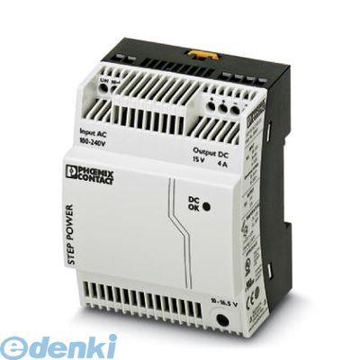 フェニックスコンタクト(Phoenix Contact) [STEP-PS/1AC/15DC/4] 電源 - STEP-PS/ 1AC/15DC/4 - 2868619 STEPPS1AC15DC4