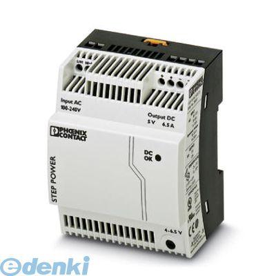 フェニックスコンタクト Phoenix Contact STEP-PS/1AC/5DC/6.5 電源 - STEP-PS/ 1AC/ 5DC/6.5 - 2868541 STEPPS1AC5DC6.5