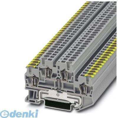 フェニックスコンタクト(Phoenix Contact) [STTB2.5-PE/L] 保護ケーブル2段型端子台 - STTB 2,5-PE/L - 3036314 (50入) STTB2.5PEL