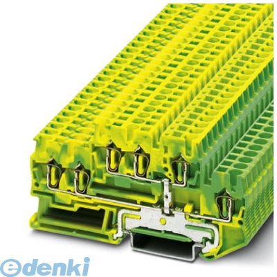 フェニックスコンタクト Phoenix Contact STTB2.5-TWIN-PE 保護ケーブル2段型端子台 - STTB 2,5-TWIN-PE - 3038532 50入 STTB2.5TWINPE