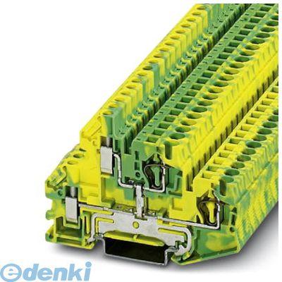 STTBU4PE - 3033171 STTBU Contact 4-PE STTBU4-PE フェニックスコンタクト 2段スプリング式端子台 - Phoenix 50入