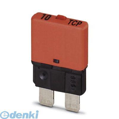 フェニックスコンタクト Phoenix Contact TCP10/DC32V 熱式機器用ミニチュアサーキットブレーカ - TCP 10/DC32V - 0700010 50入 TCP10DC32V