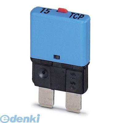 フェニックスコンタクト Phoenix Contact TCP15/DC32V 熱式機器用ミニチュアサーキットブレーカ - TCP 15/DC32V - 0700015 50入 TCP15DC32V