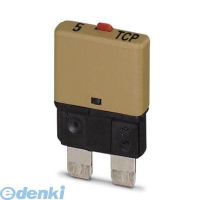 フェニックスコンタクト Phoenix Contact TCP5/DC32V 熱式機器用ミニチュアサーキットブレーカ - TCP 5/DC32V - 0700005 50入 TCP5DC32V