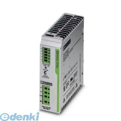 フェニックスコンタクト Phoenix Contact TRIO-PS/3AC/24DC/5 電源 - TRIO-PS/3AC/24DC/ 5 - 2866462 TRIOPS3AC24DC5