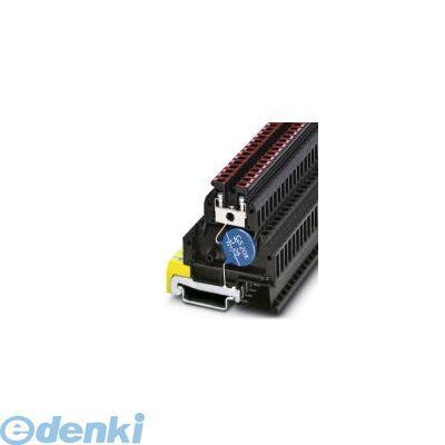 フェニックスコンタクト Phoenix Contact TT-SLKK5/110DC 【50個入】 サージ保護デバイス - TT-SLKK5/110DC - 2794932 TTSLKK5110DC