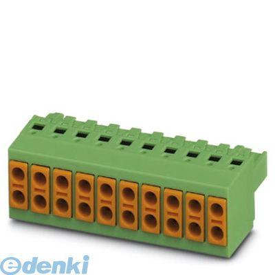 フェニックスコンタクト Phoenix Contact TVFKCL1.5/10-ST プリント基板用コネクタ - TVFKCL 1,5/10-ST - 1716001 50入 TVFKCL1.510ST