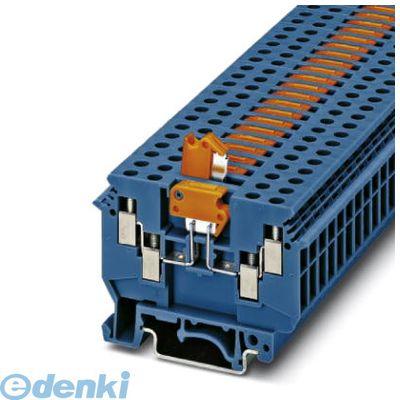 フェニックスコンタクト(Phoenix Contact) [UDK4-MTK-P/PBU] 断路ナイフ端子台 - UDK 4-MTK-P/P BU - 2775223 (50入) UDK4MTKPPBU