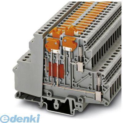 フェニックスコンタクト Phoenix Contact UDMTK5-P/P 断路ナイフ端子台 - UDMTK 5-P/P - 3101087 50入 UDMTK5PP