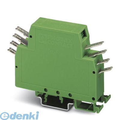 フェニックスコンタクト(Phoenix Contact) [UEG20-FS/FS] 電子機器用のハウジング - UEG 20-FS/FS - 2790266 (10入) UEG20FSFS