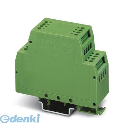 フェニックスコンタクト Phoenix Contact UEG30/1 電子機器用のハウジング - UEG 30/1 - 2790871 10入 UEG301