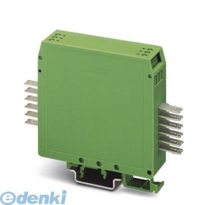 フェニックスコンタクト Phoenix Contact UEGM25-FS/FS 電子機器用のハウジング - UEGM 25-FS/FS - 2792086 10入 UEGM25FSFS