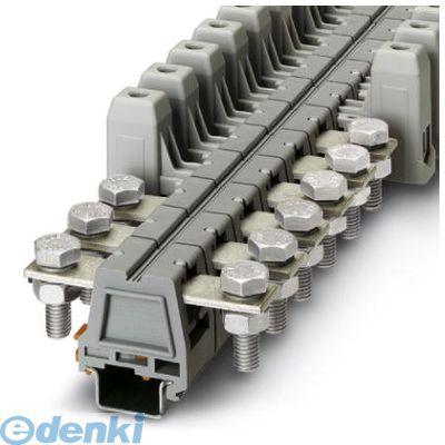 フェニックスコンタクト Phoenix Contact UHV50-M10/M10 大電流端子台 - UHV 50-M10/M10 - 2130211 10入 UHV50M10M10