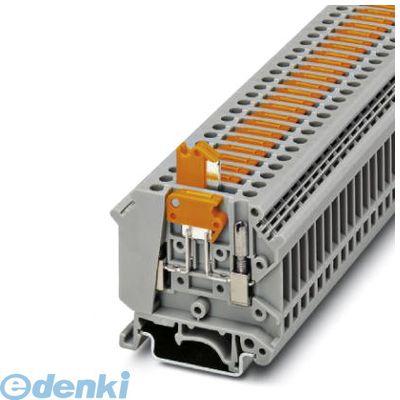 フェニックスコンタクト Phoenix Contact UK5-MTK-P/P 断路ナイフ端子台 - UK 5-MTK-P/P - 3004032 50入 UK5MTKPP