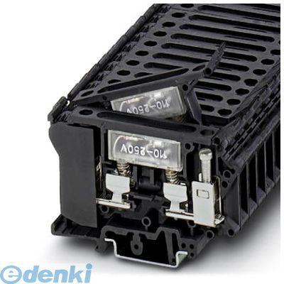 フェニックスコンタクト Phoenix Contact UK6.3-HESILA250 ヒューズ端子台 - UK 6,3-HESILA 250 - 3004249 50入 UK6.3HESILA250