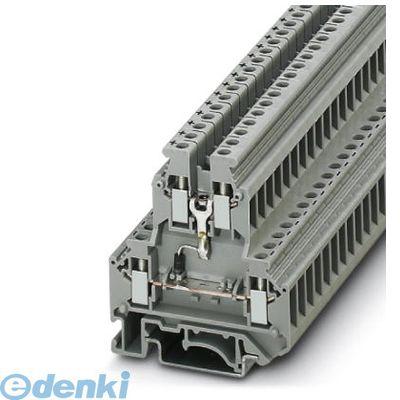 フェニックスコンタクト Phoenix Contact UKK5-DIO/O-U コンポーネント端子台 - UKK 5-DIO/O-U - 2791016 50入 UKK5DIOOU