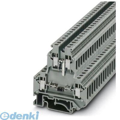 フェニックスコンタクト Phoenix Contact UKK5-DIO/UL-UR コンポーネント端子台 - UKK 5-DIO/UL-UR - 2791029 50入 UKK5DIOULUR
