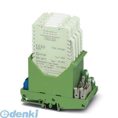 フェニックスコンタクト UM122-2FLK14/EX-MB/4/OUT/S7 ベース端子台 - UM122-2FLK14/EX-MB/4/OUT/S7 - 2865159 UM1222FLK14EXMB4OUTS7
