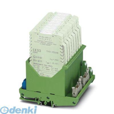 フェニックスコンタクト [UM122-2FLK14/EX-MB/8/IN/S7] ベース端子台 - UM122-2FLK14/EX-MB/8/IN/S7 - 2865146 UM1222FLK14EXMB8INS7