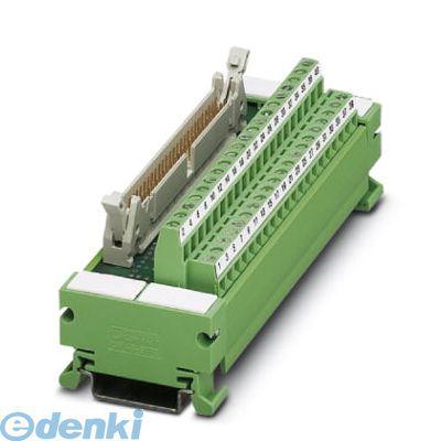 フェニックスコンタクト(Phoenix Contact) [UM45-FLK50/S7-300] パッシブモジュール - UM 45-FLK50/S7-300 - 2304610 UM45FLK50S7300