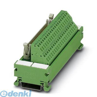 フェニックスコンタクト Phoenix Contact UM45-FLK50/ZFKDS/S7-300 通信モジュール - UM 45-FLK50/ZFKDS/S7-300 - 2968111 UM45FLK50ZFKDSS7300