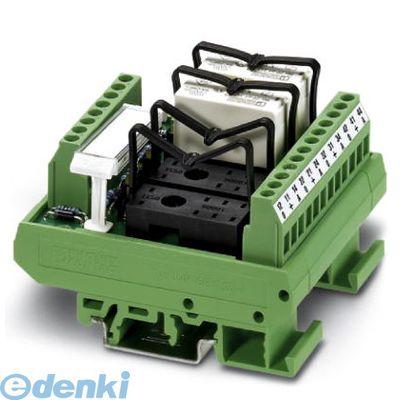 フェニックスコンタクト Phoenix Contact UMK-4RM60DC 多点リレーモジュール - UMK- 4 RM 60DC - 2972851 UMK4RM60DC