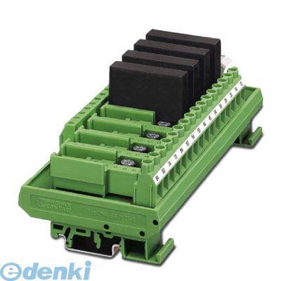 フェニックスコンタクト(Phoenix Contact) [UMK-8OM-R/MF/MKDS/P] フォトカプラモジュール - UMK- 8 OM-R/MF/MKDS/P - 2972699 UMK8OMRMFMKDSP