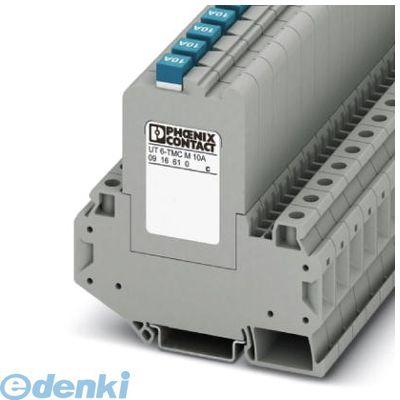 フェニックスコンタクト Phoenix Contact UT6-TMCM0.5A 熱磁気式機器用ミニチュアサーキットブレーカ - UT 6-TMC M 0,5A - 0916603 6入 UT6TMCM0.5A