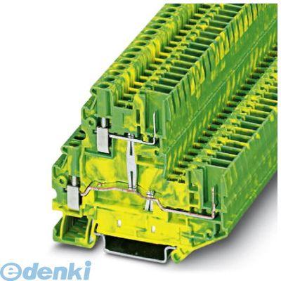 フェニックスコンタクト Phoenix Contact UTTB2.5/2P-PE 保護ケーブル2段型端子台 - UTTB 2,5/2P-PE - 3060380 50入 UTTB2.52PPE