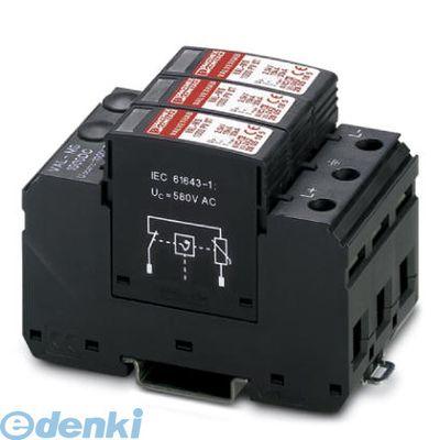 フェニックスコンタクト Phoenix Contact VAL-MS1000DC/2+V 【10個入】 クラス2サージ保護デバイス - VAL-MS 1000DC/2+V - 2805091 VALMS1000DC2+V