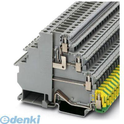 フェニックスコンタクト Phoenix Contact VIOK1.5-D/TG/D/PE 取付けアース端子台 - VIOK 1,5-D/TG/D/PE - 3011067 50入 VIOK1.5DTGDPE