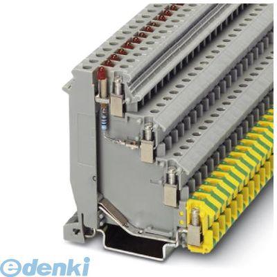 フェニックスコンタクト VIOK1.5-LA24GN/O-MO センサ/アクチュエータ端子台 - VIOK 1,5-LA 24GN/O-MO - 2718112 50入 VIOK1.5LA24GNOMO