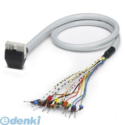 フェニックスコンタクト VIP-CAB-FLK20/FR/OE/0.14/3.0M 丸ケーブル - VIP-CAB-FLK20/FR/OE/0,14/3,0M - 2900143 VIPCABFLK20FROE0.143.0M
