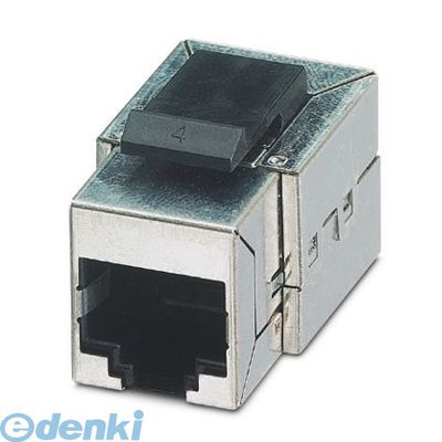 フェニックスコンタクト Phoenix Contact VS-08-BU-RJ45/KA RJ45メスインサート - VS-08-BU-RJ45/KA - 1689077 5入 VS08BURJ45KA