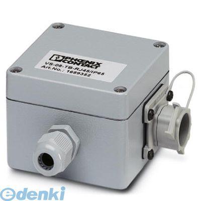 フェニックスコンタクト Phoenix Contact VS-08-TB-RJ45/IP65 中継ボックス - VS-08-TB-RJ45/IP65 - 1689352 VS08TBRJ45IP65