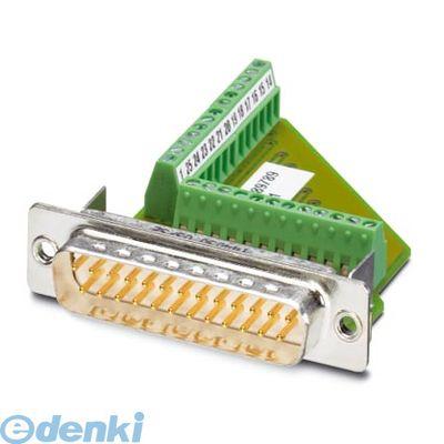 フェニックスコンタクト VS-25-ST-DSUB/25-MPT-0.5 D-SUBコンタクトインサート - VS-25-ST-DSUB/25-MPT-0,5 - 1689789 10入 VS25STDSUB25MPT0.5