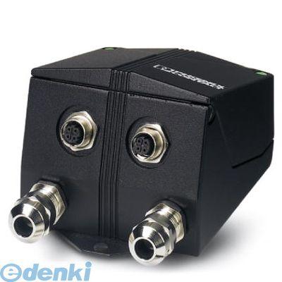 フェニックスコンタクト(Phoenix Contact) [VS-TO-RO-MCBK-F1421/1421] 中継ボックス - VS-TO-RO-MCBK-F1421/1421 - 1404294 VSTOROMCBKF14211421