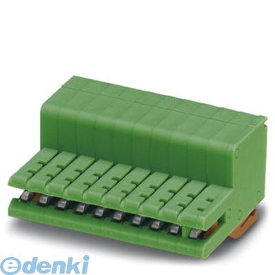 フェニックスコンタクト [ZEC1.0/3-ST-3.5C1R1.3] プリント基板用コネクタ - ZEC 1,0/ 3-ST-3,5 C1 R1,3 - 1893698 (50入) ZEC1.03ST3.5C1R1.3