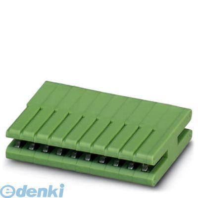 フェニックスコンタクト Phoenix Contact ZEC1.0/7-LPV-3.5C1 プリント基板用コネクタ - ZEC 1,0/ 7-LPV-3,5 C1 - 1915709 50入 ZEC1.07LPV3.5C1