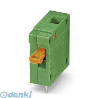 フェニックスコンタクト Phoenix Contact ZFKDSA1-V-W-6.35 【250個入】 プリント基板用端子台 - ZFKDSA 1-V-W-6,35 - 1707373 ZFKDSA1VW6.35