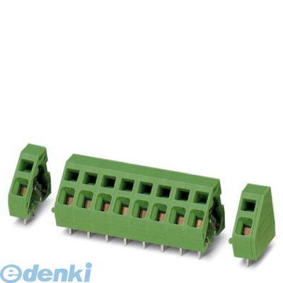 フェニックスコンタクト Phoenix Contact ZFKDSA2.5-5.08-2 【250個入】 プリント基板用端子台 - ZFKDSA 2,5-5,08- 2 - 1932326 ZFKDSA2.55.082