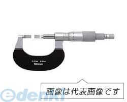 ミツトヨ Mitutoyo BLM-50W 直進式ブレードマイクロ 122-162 BLM50W
