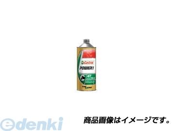 カストロール Castrol 4985330114176 パワーワン4T 10W-40 20L