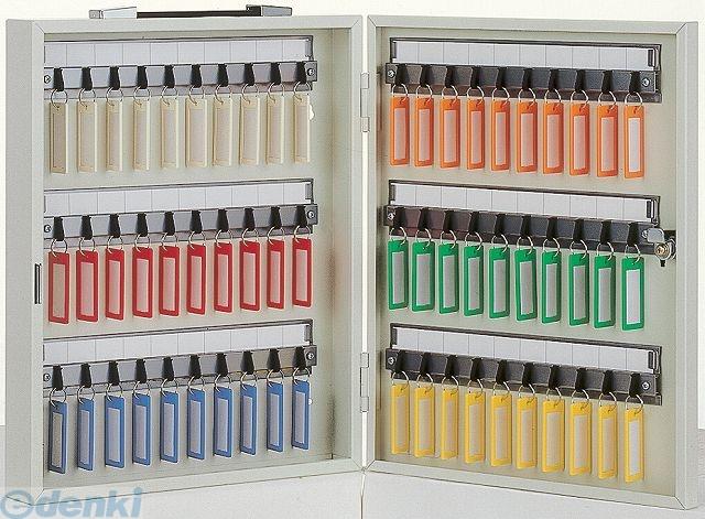 タチバナ製作所 CI-60 キーボックス Cタイプ 携帯・壁掛兼用 アイボリー色 鍵60本用 CI60【送料無料】