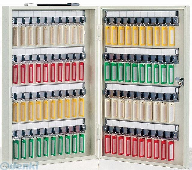 タチバナ製作所 CI-80 キーボックス Cタイプ 携帯・壁掛兼用 アイボリー色 鍵80本用 CI80【送料無料】