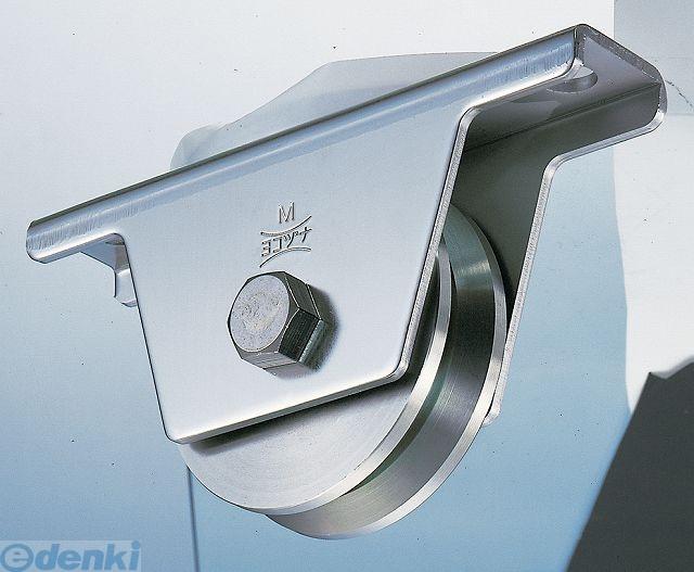 ヨコヅナ JCS-0755 440Cベアリング入ステンレス重量戸車75mm V型 2個入 JCS0755