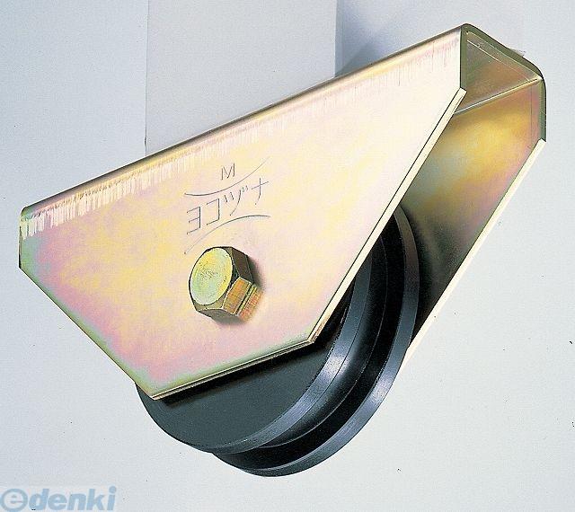 ヨコヅナ JHM-1506 鉄重量戸車150mm H型 JHM1506