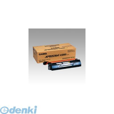 カシオ計算機 [N5000-TSK] カラーレーザートナートナーセットブラック N5000TSK