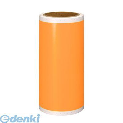 マックス(MAX) [SL-S203KN オレンジ] ビーポップ200タイプ蛍光色屋内用シート SLS203KN オレンジ